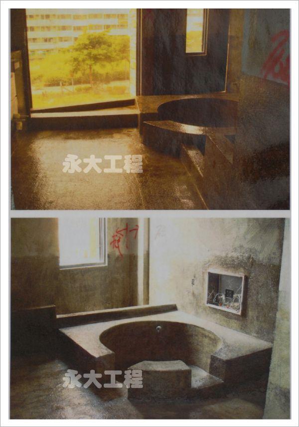 FRP溫泉按摩浴池防漏工程