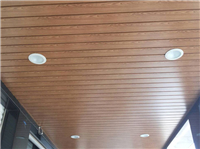 企口鋁天花板