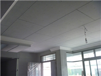 暗架矽酸鈣天花板(施工照)