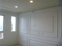綠建材居家裝修