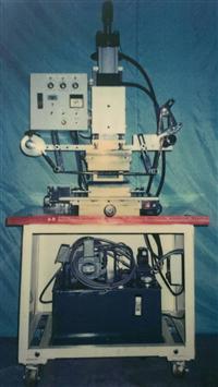 油壓式平面燙金機