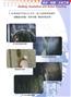 防水工程、防漏工程、止水工程
