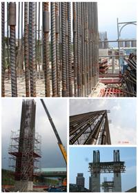 鋼筋續接器工程-高架橋墩