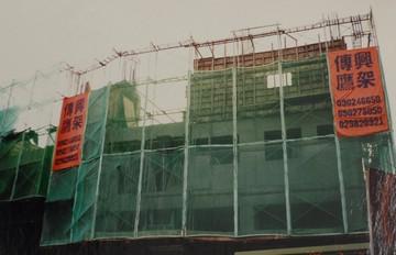 建築工地防護網工程