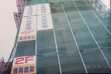 工地安全防護網工程