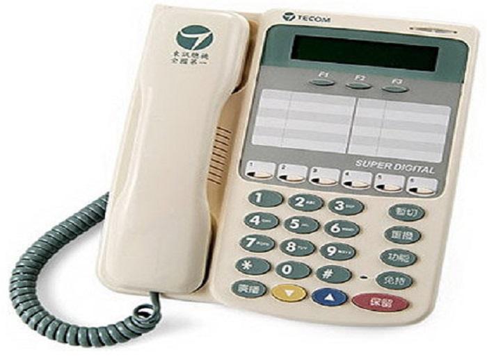 東訊6鍵顯示型數位功能話機