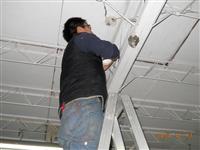 社區消防警報系統工程