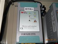 社區大樓機電自動儀控工程