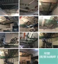 不銹鋼配管工程-吊管(配管加燒焊)