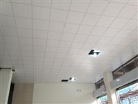 明架石膏天花板