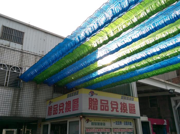 手動式彩色遮陽網