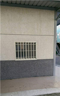 EBM綠美磚外牆抿石造型