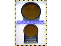 座式鑄鋁反光導標