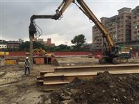 樹林區樹喜廣場新建工程-H型鋼中間樁打設