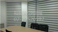 台北松山區窗簾設計製作安裝