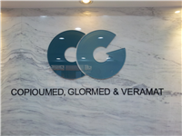 永和區廣告招牌/公司形象牆壓克力背漆字