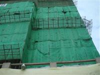 外牆鷹架工程