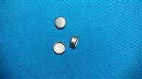 電阻器鐵帽