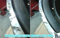 汽車輪胎框碰傷處理/重新拋光/烤漆/陽極