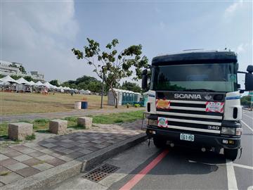 水車定點活動-2新竹自來水車、載水車、運水車 北中南部歡迎來電