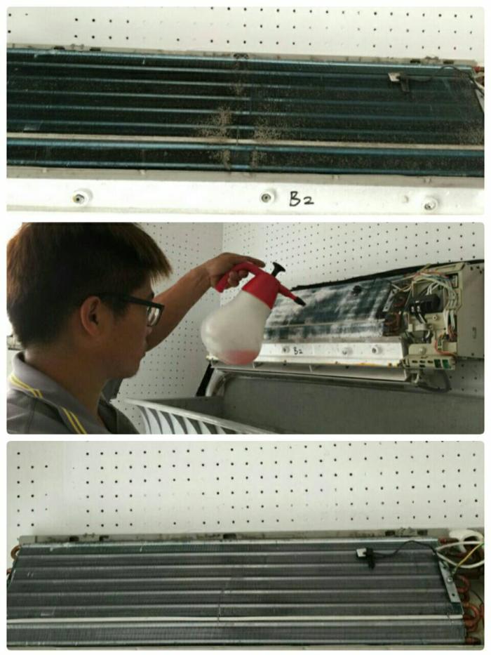 分離式冷氣保養