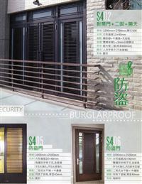 日式鋁鋼構門