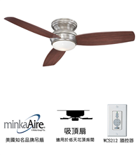 """MinkaAire Traditional Concept 52"""" 吸頂戶外扇附燈(F594-PW"""