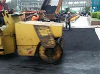 大樓使用-瀝青柏油混凝土做出入口-1