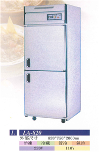 LA-820-商用冷凍庫、冷藏庫