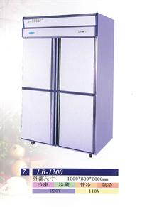 LB-1200-商用冷凍庫、冷藏庫