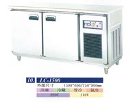 LC-1500-規格工作台、臥式工作台冰箱