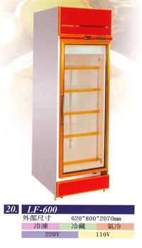 LF-600-玻璃展示櫃
