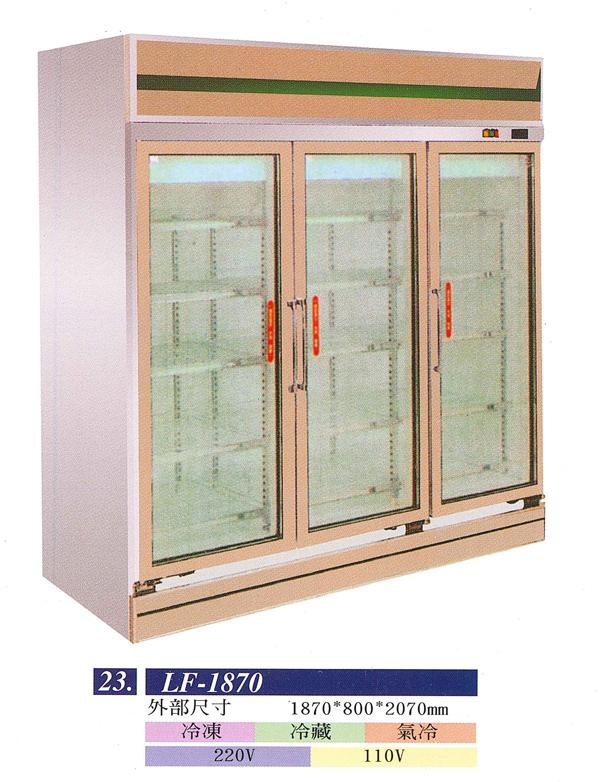 LF-1870-玻璃展示櫃