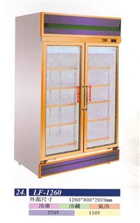 LF-1260-玻璃展示櫃