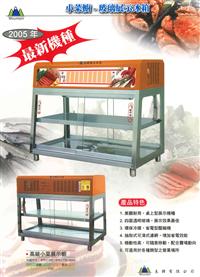 小菜櫥-玻璃展示冰箱/桌上型小菜櫥