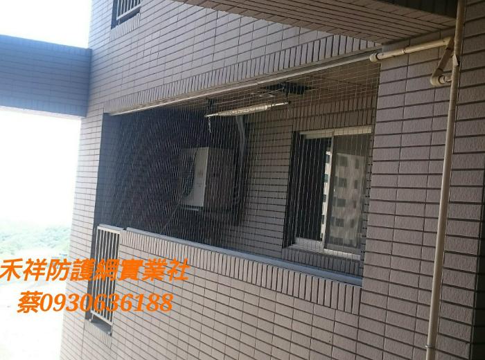 陽台兒童防防墬鋼索網