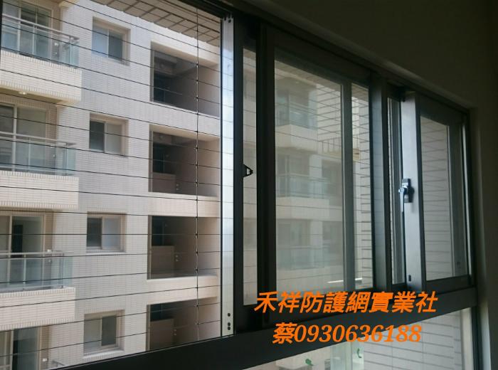 窗戶防護網