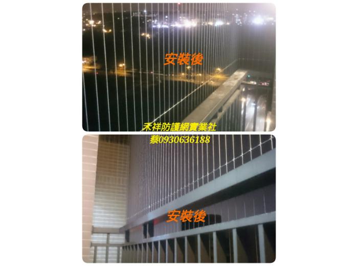 陽台防護網