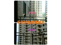 陽台隱形窗