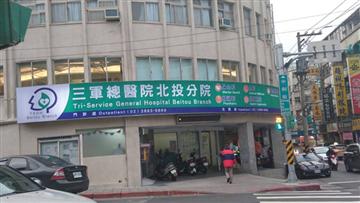 台北市無接縫招牌