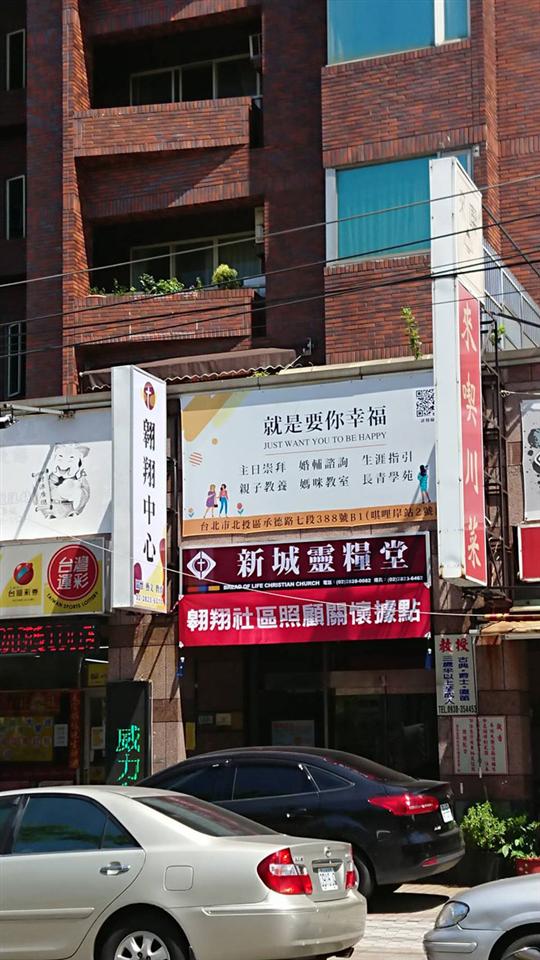 台北市帆布招牌