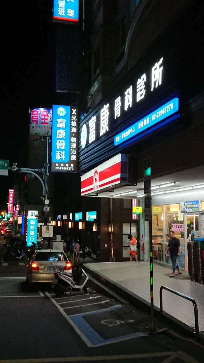 新竹市LED燈招牌