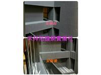 大樓陽台安全防護網
