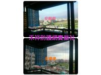 陽台安全防護網