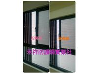 窗戶隱形防護網