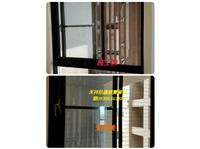 鐵窗防護網