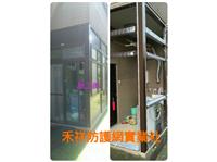 陽台鋁門窗工程