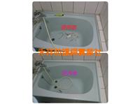 浴室矽利康填縫工程