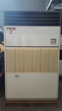 移動箱型冷氣機出租、箱型冷氣出租