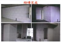 ALC 板片-砌磚完成